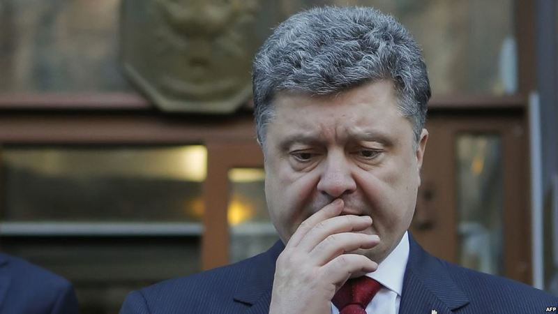 США заморозили активы Порошенко