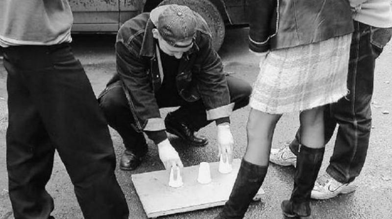 Наперсточник на улице, 1990–е годы, Россия история, картинки, фото