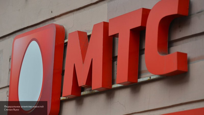 МТС изменила логотип и слоган впервые с 2006 года
