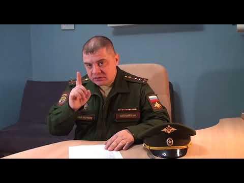 """""""Ты сдохнешь и вся твоя семья сдохнет!"""": Капитану российской армии обещают заживо сжечь его детей"""