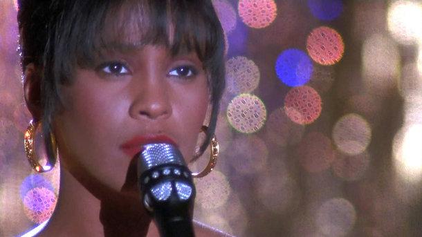 Кадры из фильма «Телохранитель» и легендарная песня Уитни Хьюстон