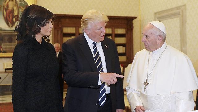 Папа Римский поинтересовался, чем Меланья Трамп кормит мужа