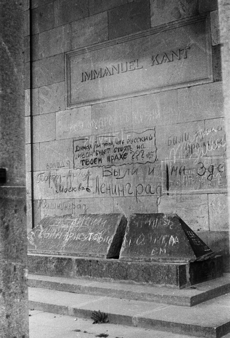 Надписи у надгробия Канта: было, история, фото