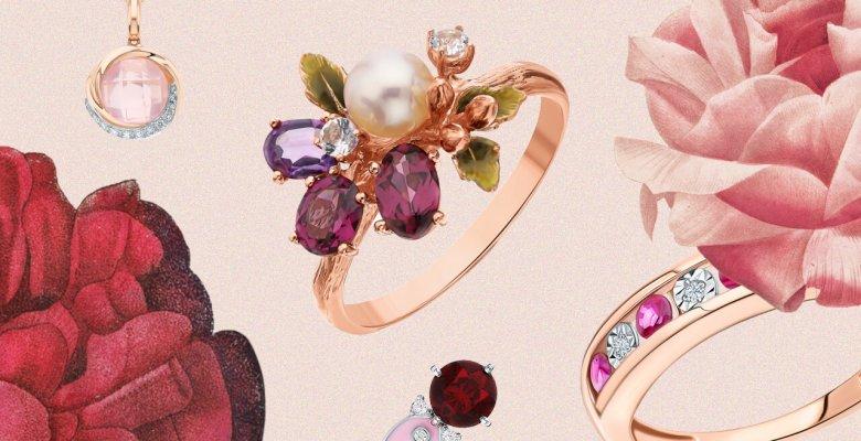 Лучшие украшения с розовыми …