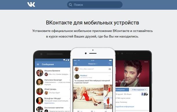 Запрет социальных сетей на У…