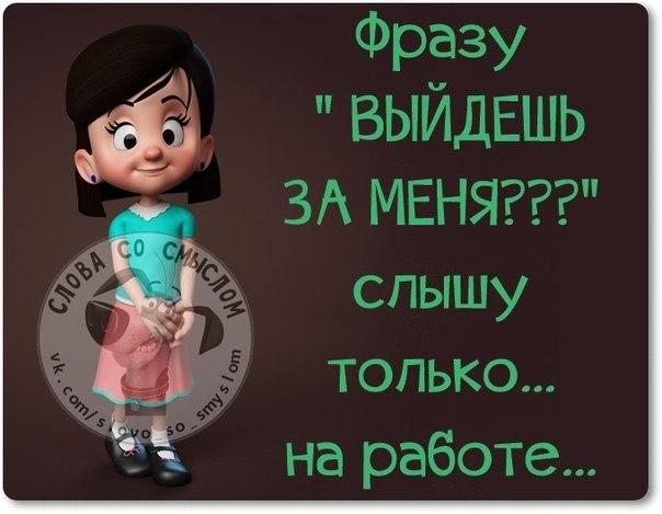... А Я ЛЮБЛЮ ПОНЕДЕЛЬНИК...)))) (коротко и метко)