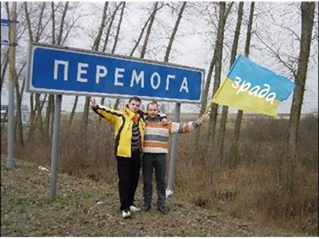Денацификация — путь Украины к нормальной жизни? украина
