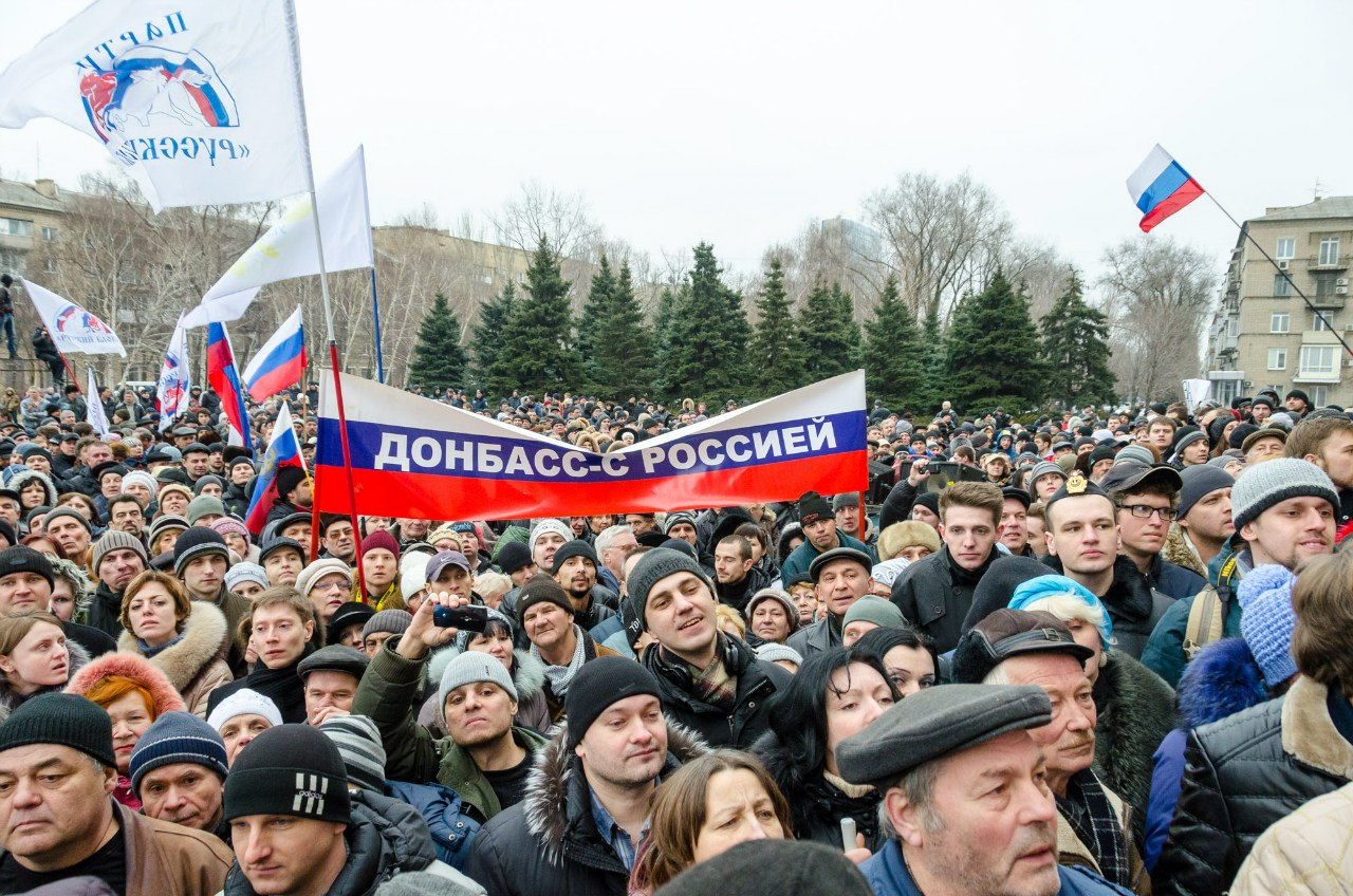 «Донбасс и Россия едины, и н…