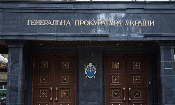Украина объявила в розыск россиян, причастных к задержанию моряков