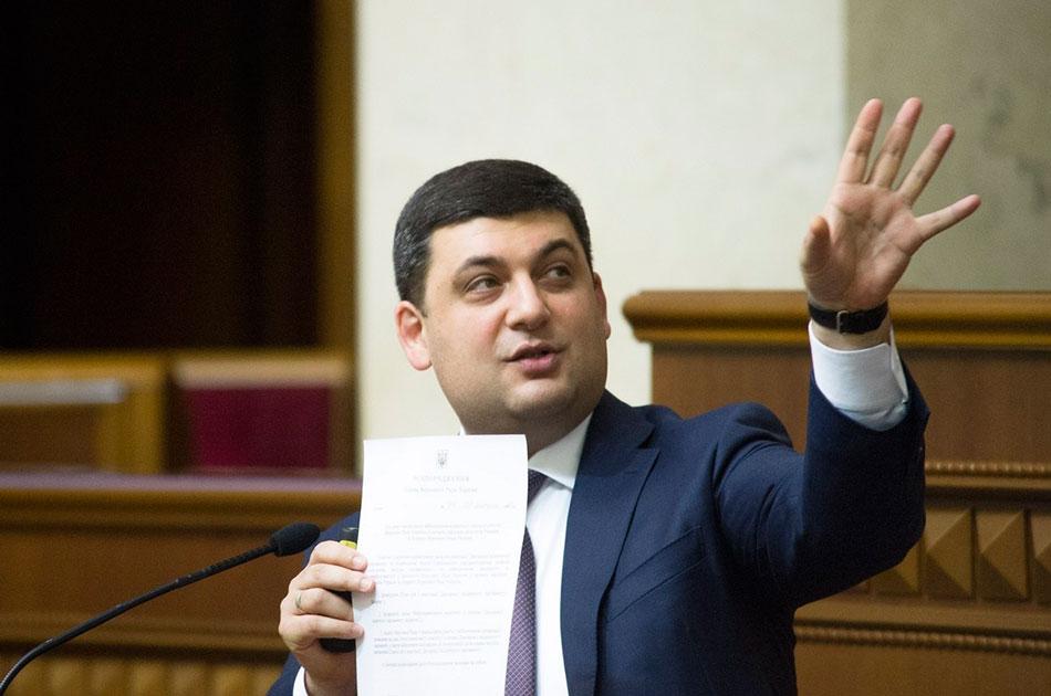Украина разорвала экономичес…