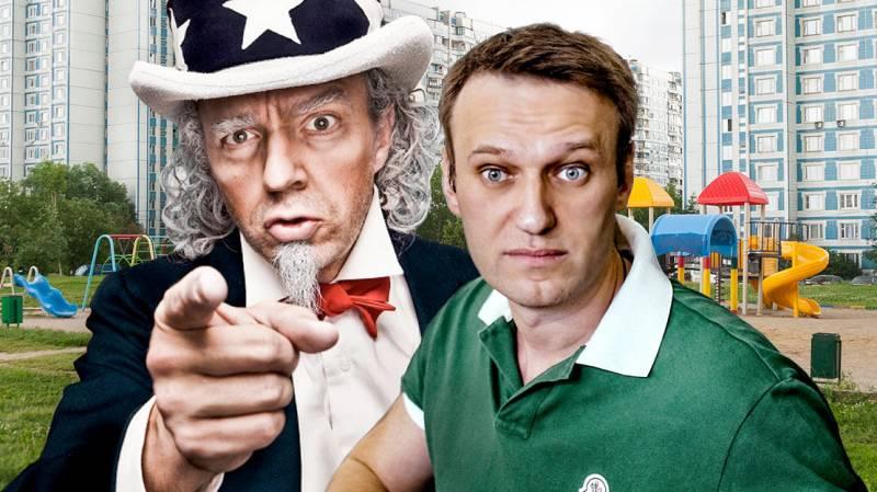 Брошенные «дети» Навального