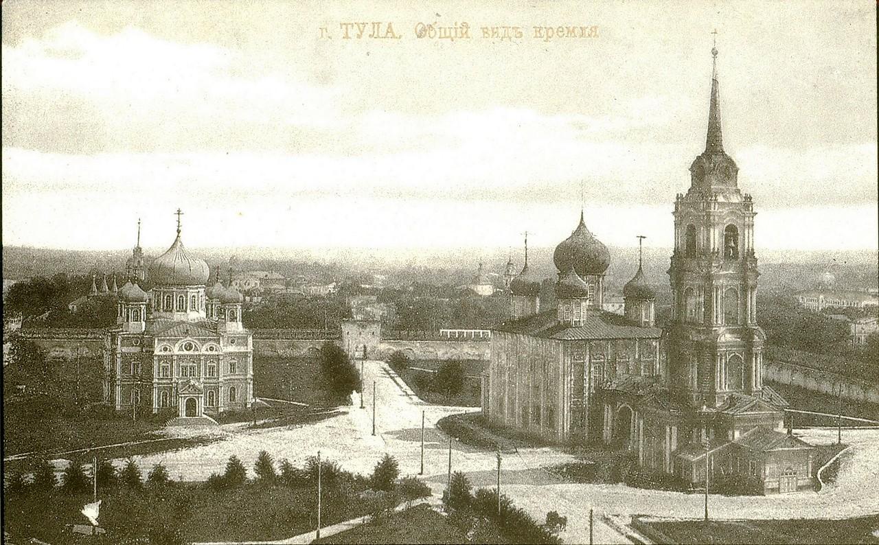 история города тула картинки