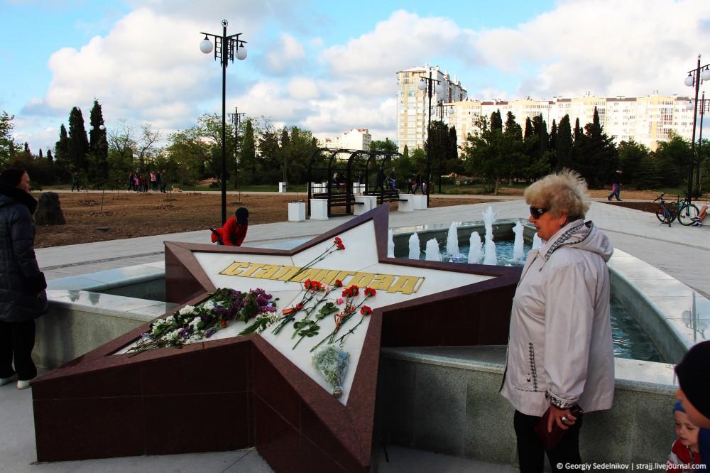 Украински Парк Победы VS Российский Парк Победы