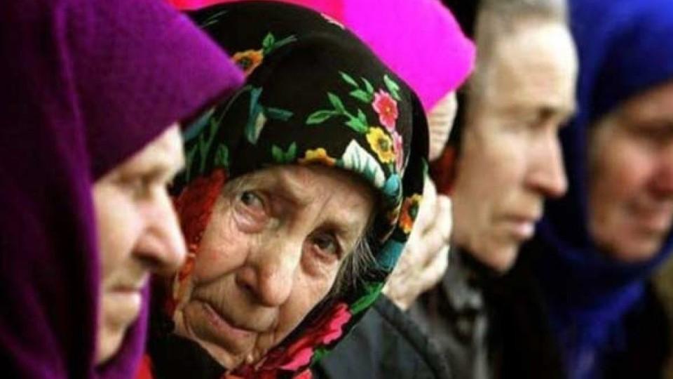 Сочувствуя российским пенсионерам