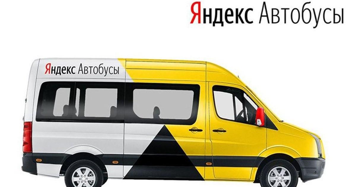 «Яндекс» реорганизует сервис по продаже билетов
