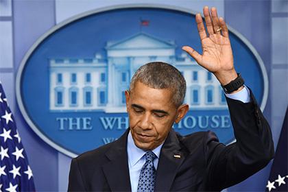 Вот и все: Обама сел на верт…