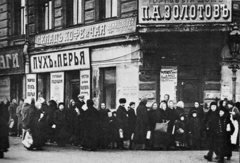1917. Хроника Февральской революции. Часть 1
