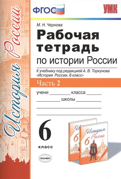 ОЧЕРЕДНАЯ ВЕРСИЯ ИСТОРИИ РОССИИ