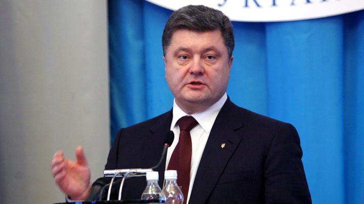 Последние новости Украины сегодня — 26 марта 2019 украина