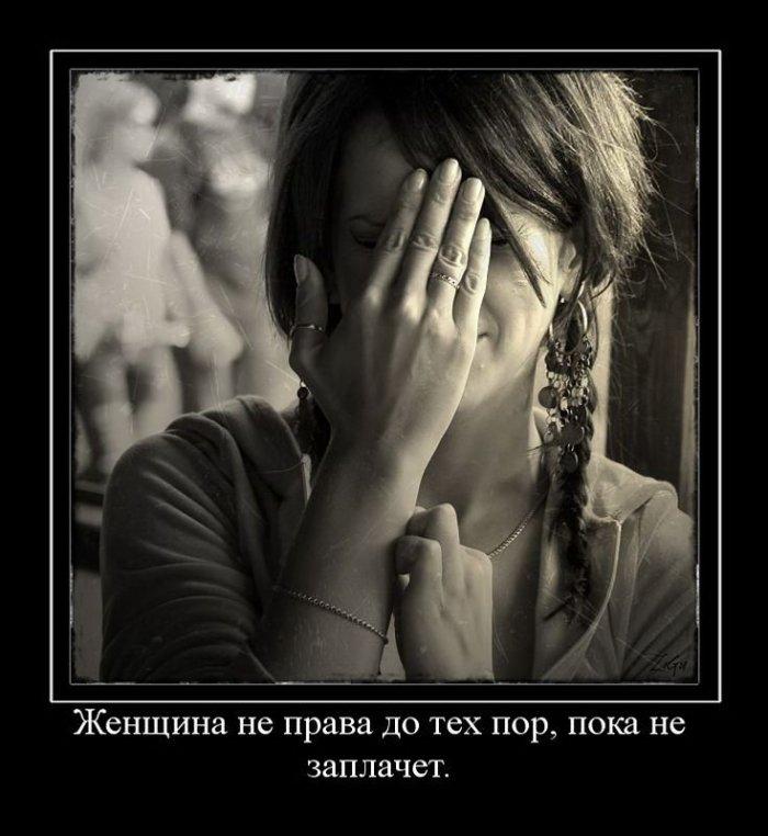 свердловском картинка чтобы заплакать видом, системой жалюзи