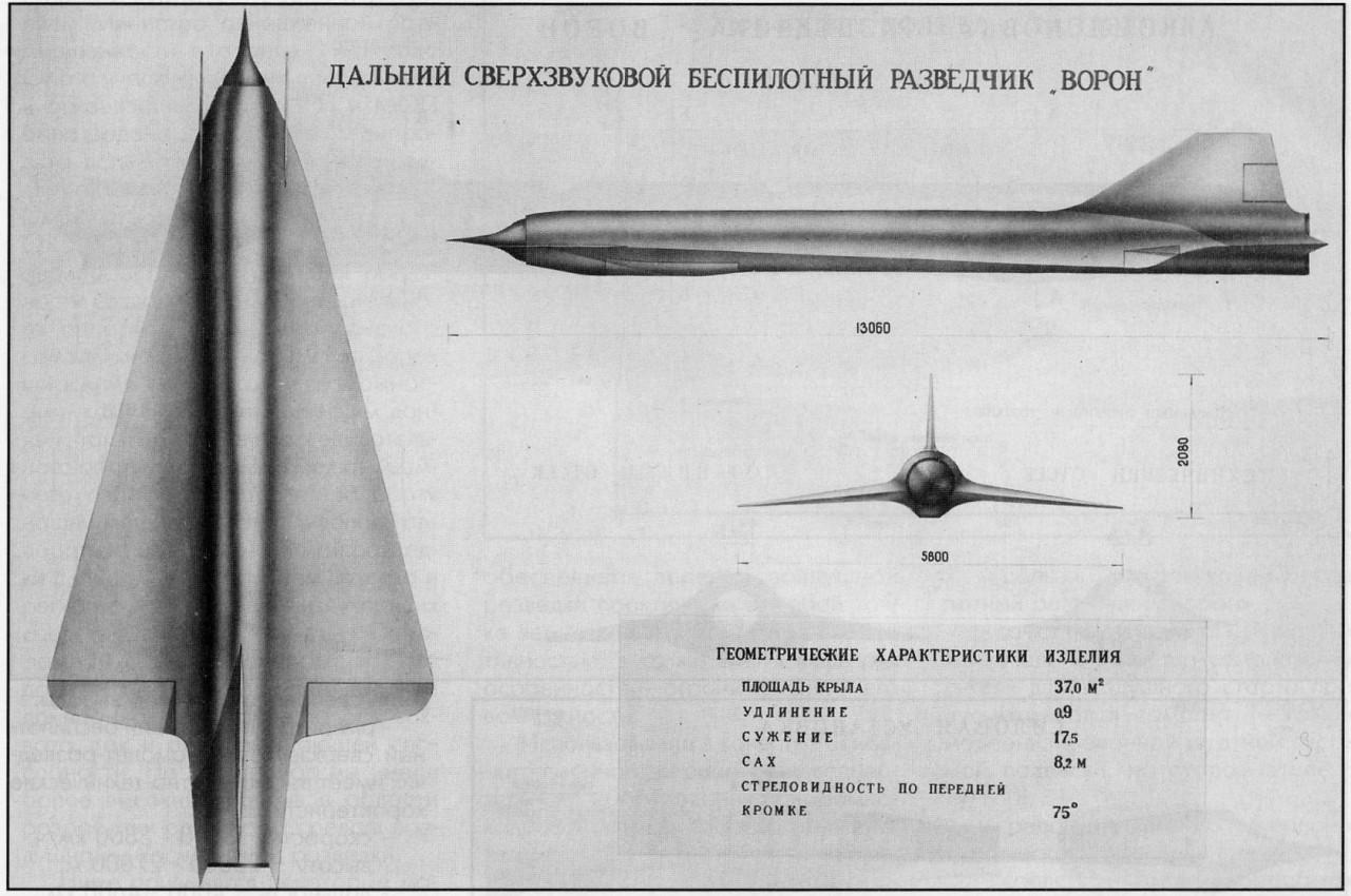 O UAV 'Corvo' da Tupolev baseado no D-21B capturado