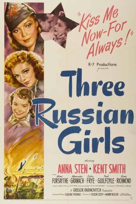 «Три русских девушки». / Фото: www.tmdb.org