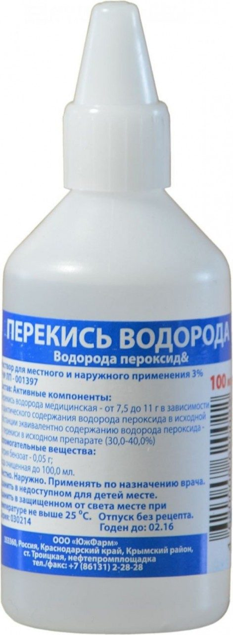 Неожиданные способы использования обычной перекиси водорода