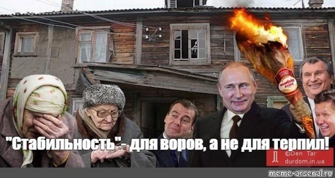 Путин назвал поддержку бизне…