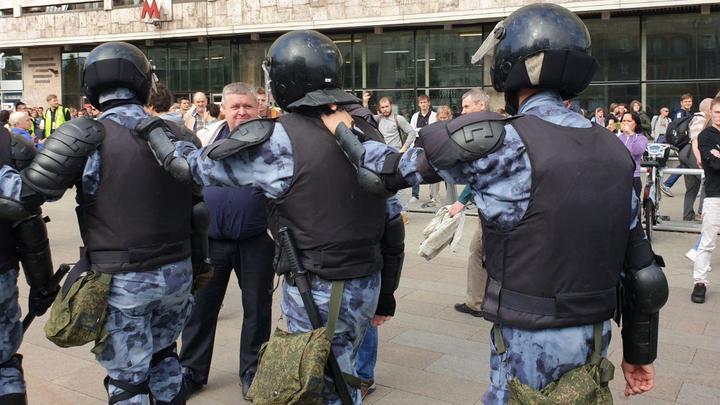 Как не «пустить страну под откос». В Сети собирают «дружины» в помощь силовикам на митингах в Москве