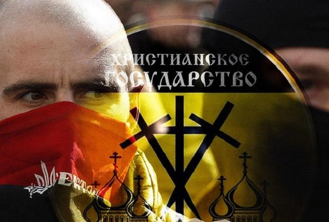 «Православные активисты» – провокаторы в борьбе Запада против России