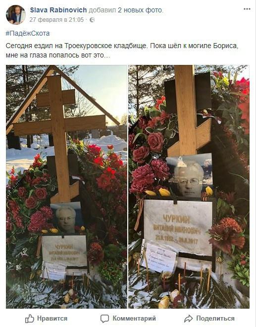 Захарова ответила пользовате…