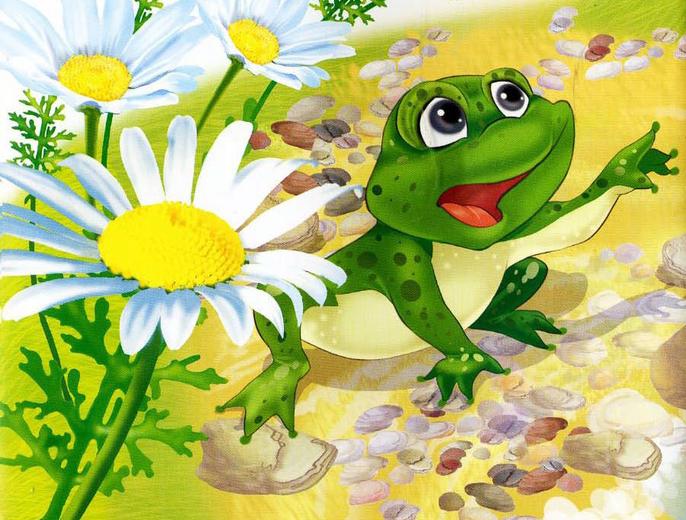 Злись, доброе утро лягушка путешественница открытка