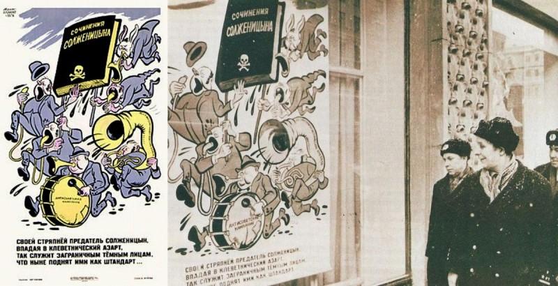 """1974 год. Жаркая схватка в Кремле вокруг Солженицына:  на нары или  """"щуку в реку"""""""