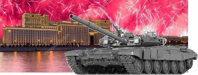 Наши «Войны Пентагона». Реалии отечественных военных НИОКР армия