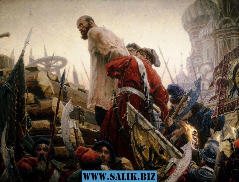 Восстание Степана Разина: что о нём писали на Западе