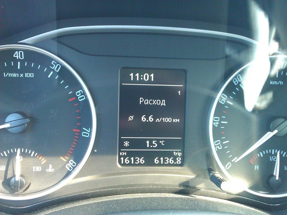 Как я снизил расход топлива на трассе с 9 до 6,5 литров на 100 км авто,авто и мото,автосалон,автосамоделки,водителю на заметку,машины,ремонт,Россия,советы,тюнинг