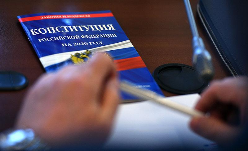 Почему важно закрепить в Конституции приоритетность российских законов