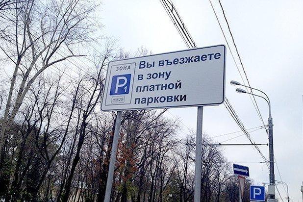 Что больше - 30 рублей или тысяча? Простая экономика на примере автовладельцев Твери