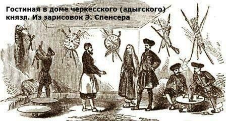 Адыги - древний народ Кавказа история