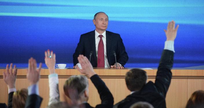 Большая пресс-конференция Путина: главное