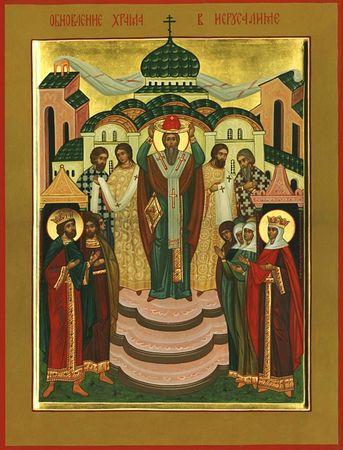 Обновление храма Воскресения Христова в Иерусалиме