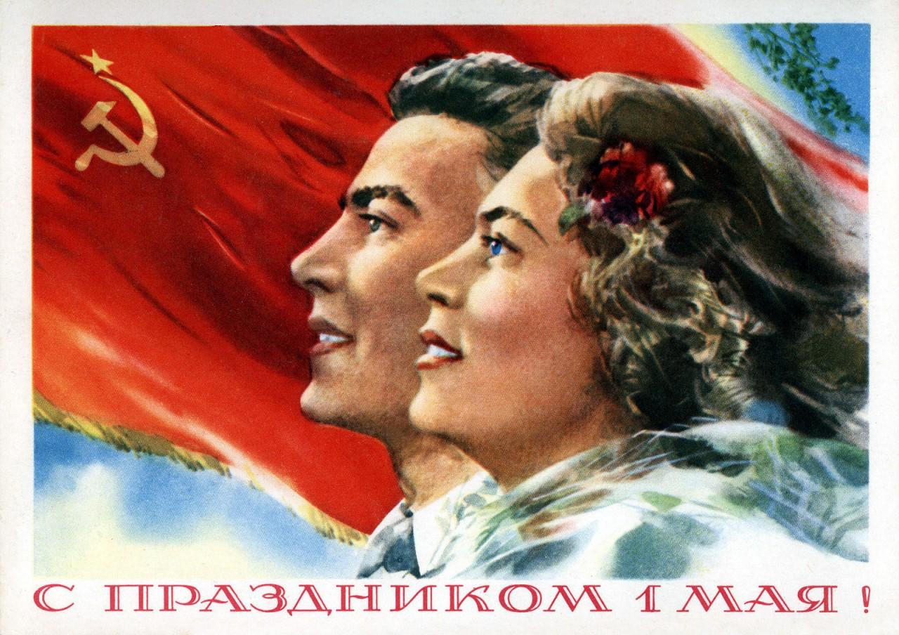 Как отмечали Первомай в Советском союзе наши предки