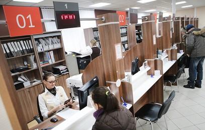 """В центре """"Мои документы"""" в Настасьинском переулке оказывают правовую помощь"""