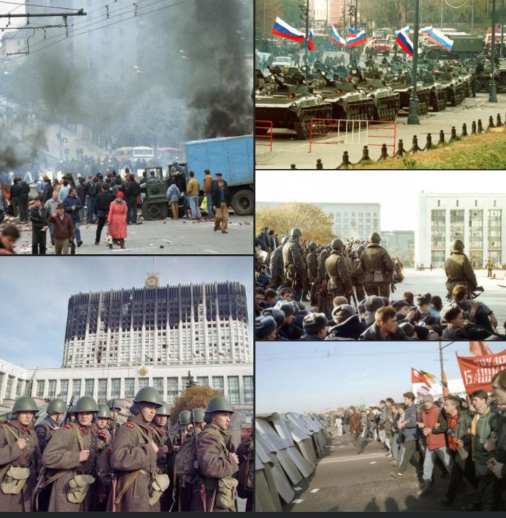 27 лет назад власть,в России,общество,прошлое