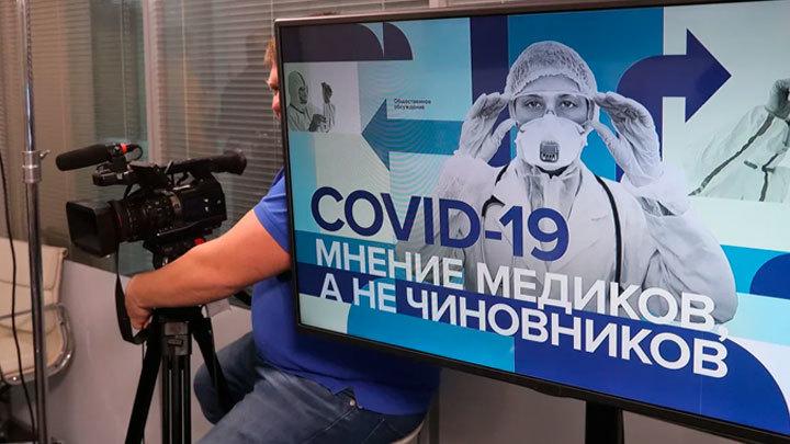 Это продлится ещё четыре года: Правда о коронавирусе от лучших экспертов россия