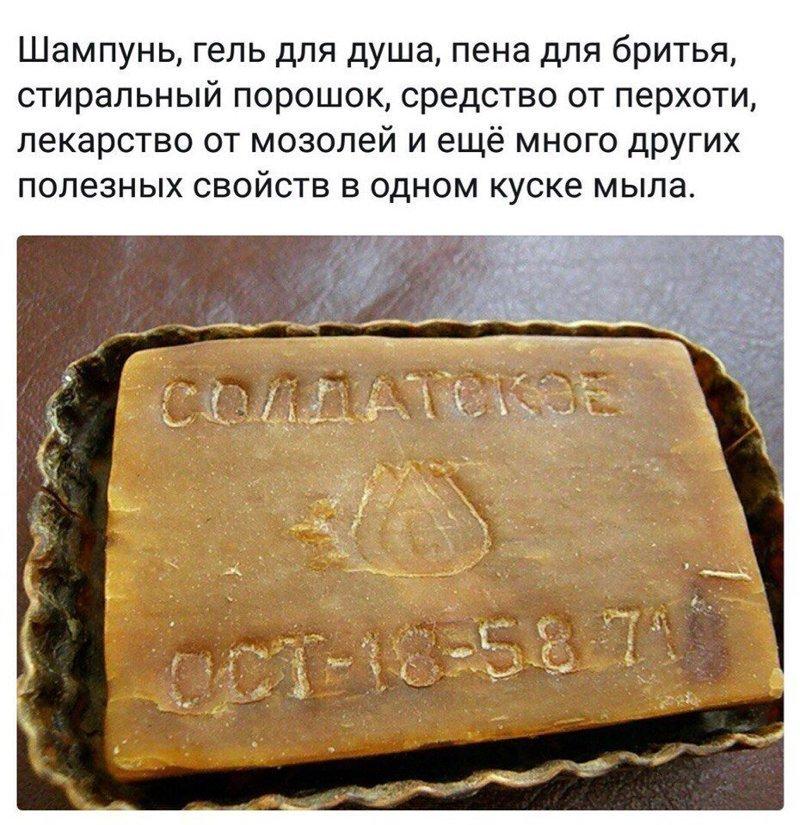 Моменты из прошлого СССР, детство, ностальгия, подборка