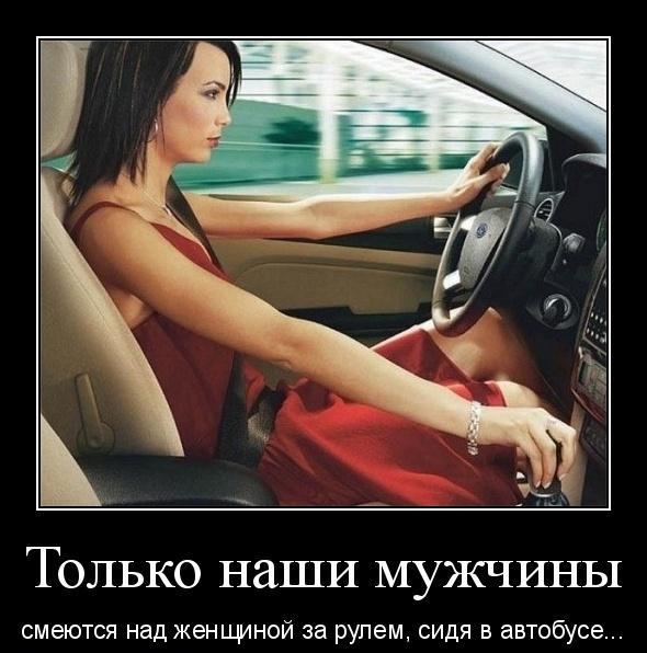 петербургском государственном демотиваторы про руль этот вариант просто
