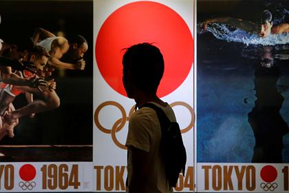 Подсчитаны убытки Японии из-за отсутствия на Олимпиаде иностранных зрителей Спорт