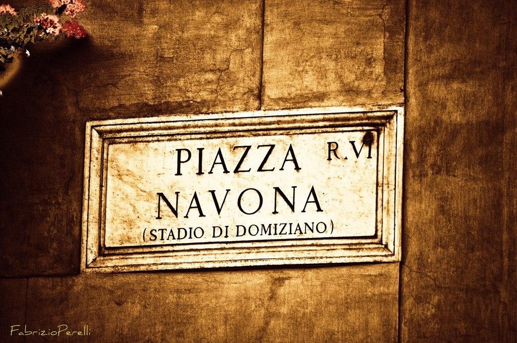 Рим - площадь-праздник