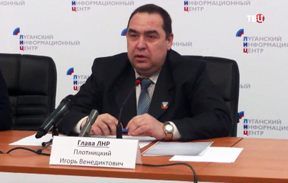 Глава ЛНР выразил соболезнования в связи с гибелью главы народной милиции